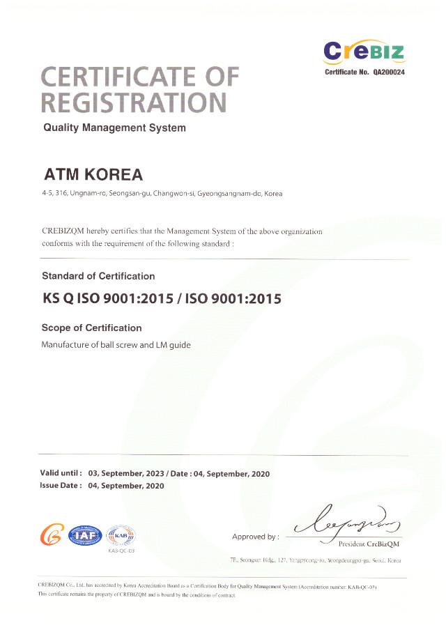 ATM KOREA ISO인증서_001.jpg